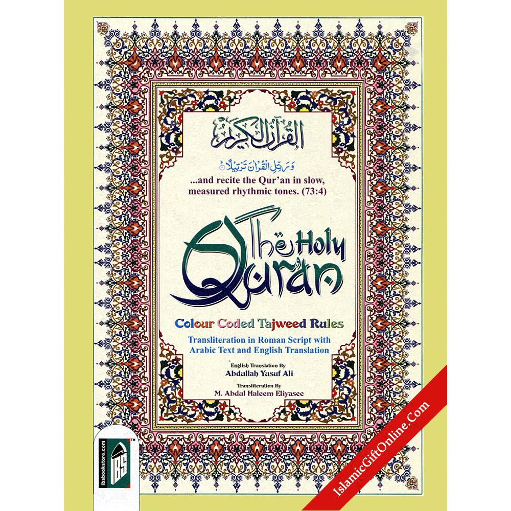 The Holy Qur'an English Translation & Transliteration (Color Coded Tajweed Rules)