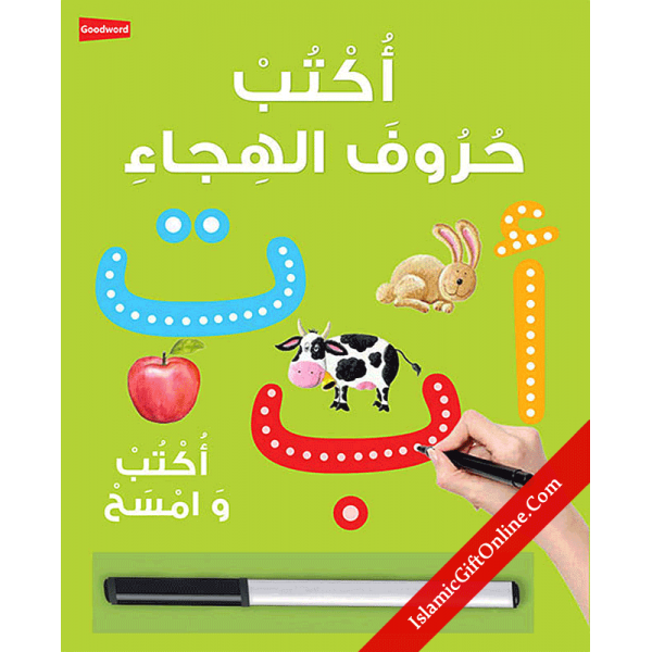 Arabic Writing Board Book with Marker