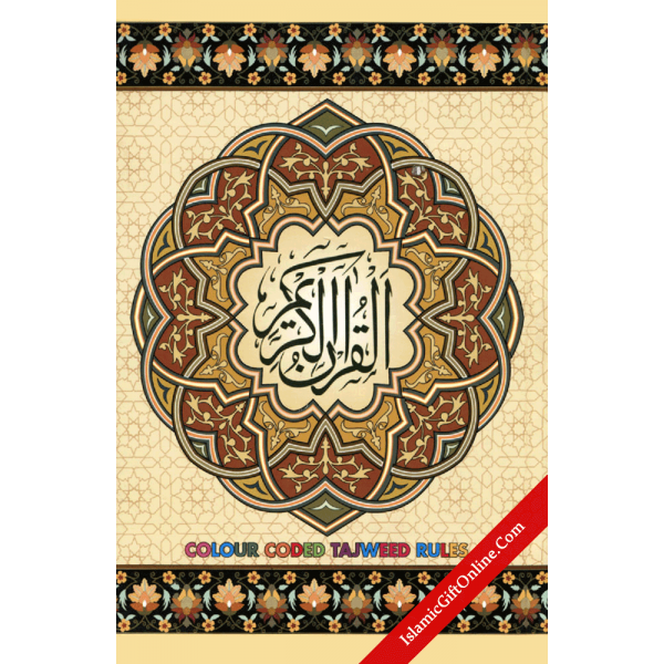 The Holy Qur'an Color Coded with Tajweed Rules Medium Size - Ref. 23 (13 Lines)