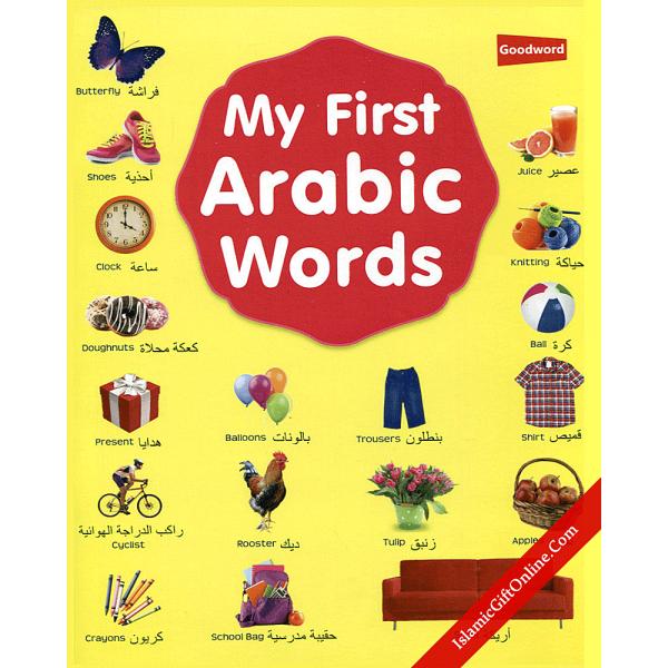 My First Arabic Words