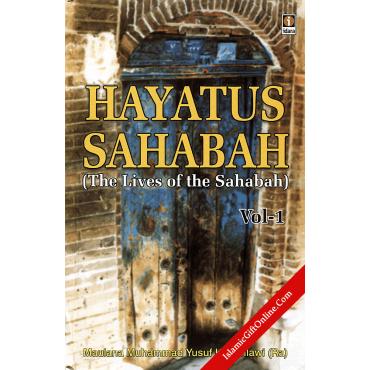 Hayatus Sahabah (Lives of the Holy Sahabah) 3 Volumes Set - English