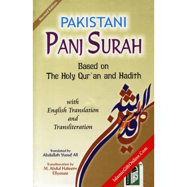 Pakistani Panj Surah - English