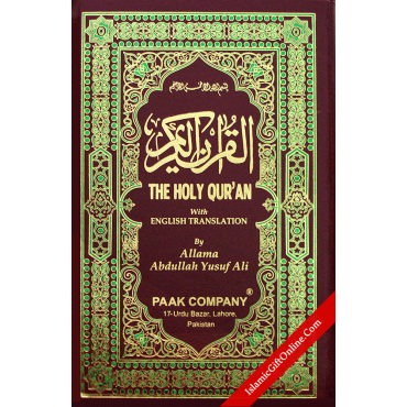 The Holy Qur'an with English Translation - Ref. 311-W