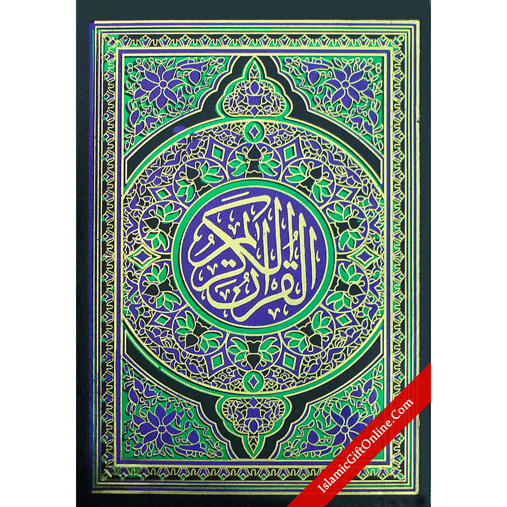The Holy Qur'an Color Coded with Tajweed Rules Large Size (13 Lines) - Ref. 3