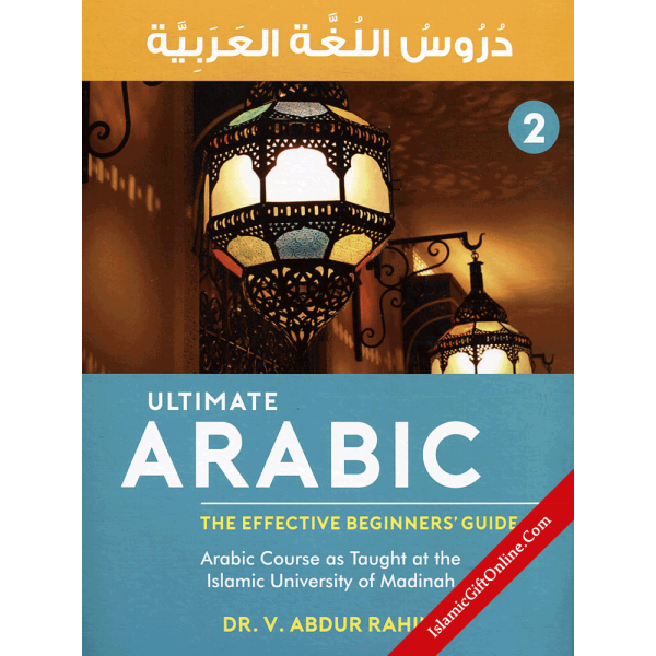 Ultimate Arabic Book - 2 (The Effective Beginner's Guide)
