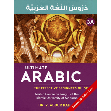 Ultimate Arabic Book - 3A (The Effective Beginner's Guide)