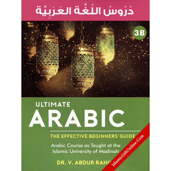 Ultimate Arabic Book - 3B (The Effective Beginner's Guide)