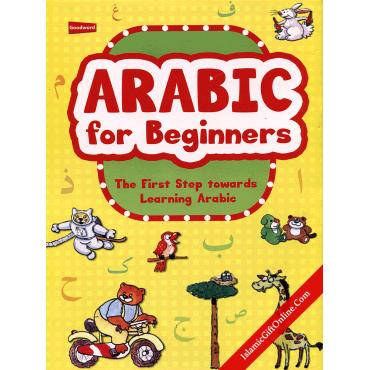 Arabic For Beginners