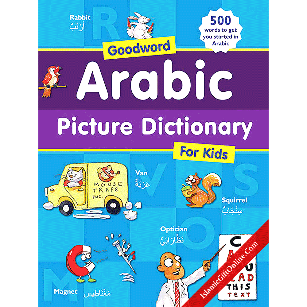 Goodword Arabic Picture Dictionary for kids - Hardback