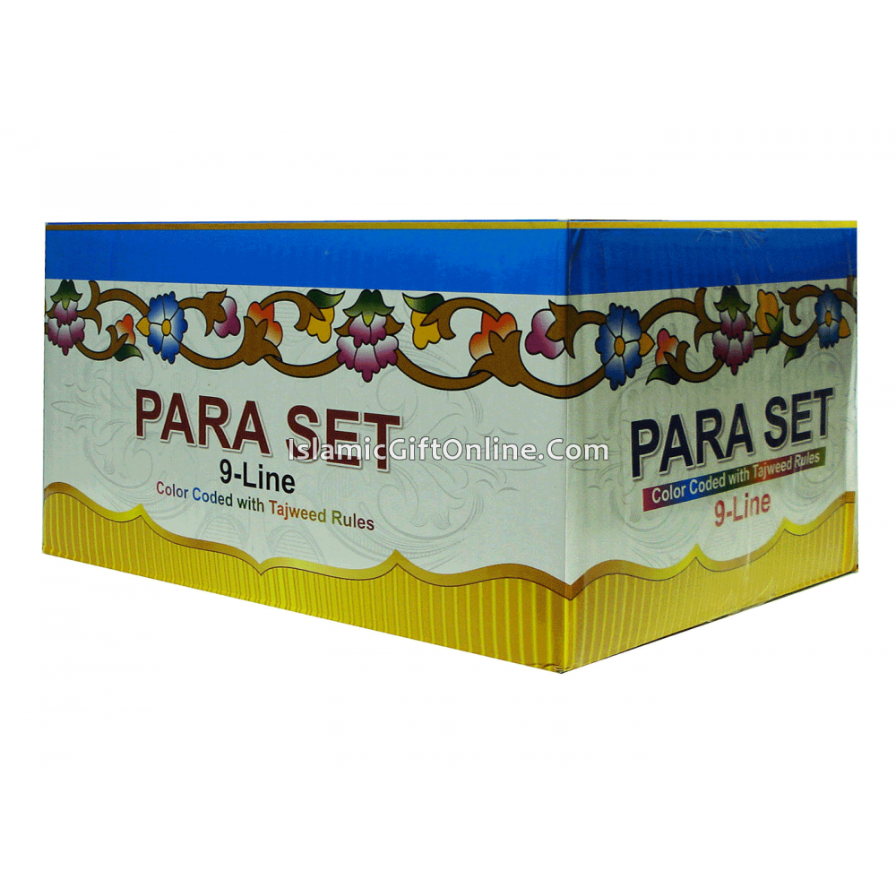 Para Set of the Holy Quran Color Coded Tajweed Rules (Large bold script with 9 lines) - Paperback