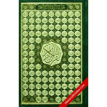 "Holy Quran Large Size (9.7"" x 6.9"") - Usmani Script"