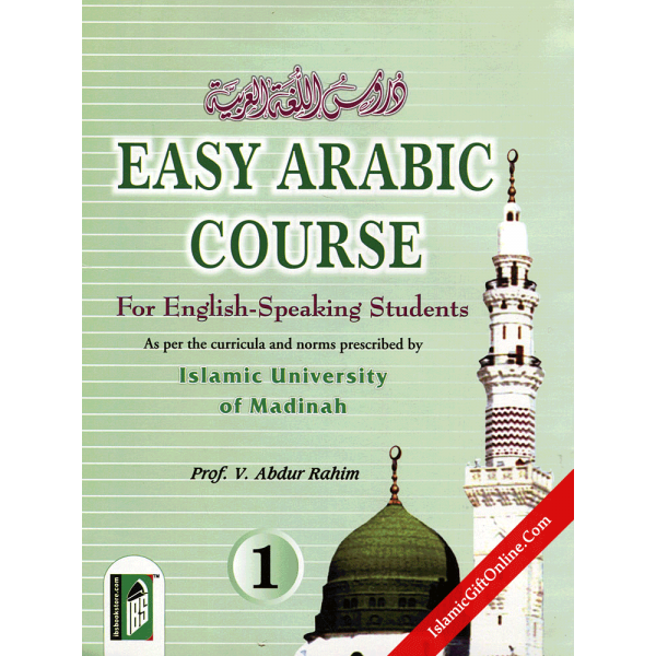 Easy Arabic Course 1 - For English-Speaking Students