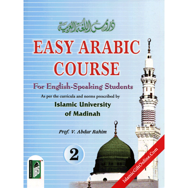 Easy Arabic Course 2 - For English-Speaking Students