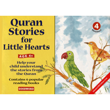My Quran Stories for Little Hearts Gift Box-4 (Six Paperback Books)