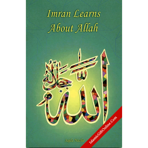Imran Learns About Allah