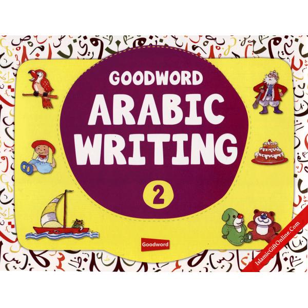 Goodword Arabic Writing Book 2