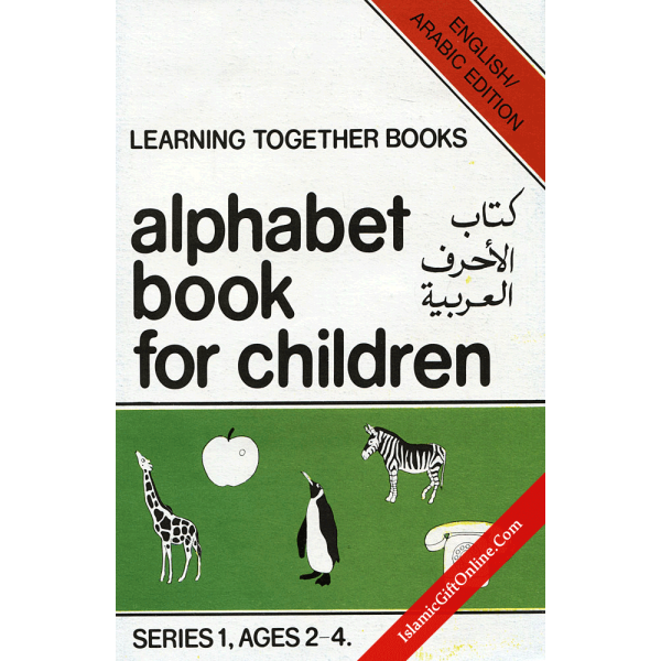 Alphabet Book For Children (Learning Together Books)