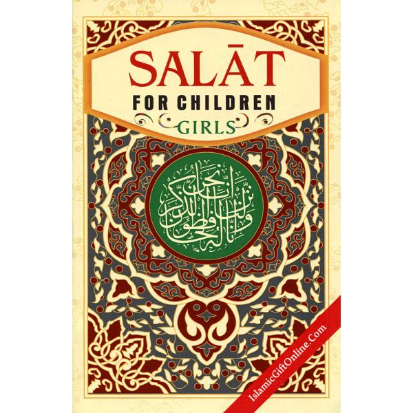 Salat for Children (Girls)