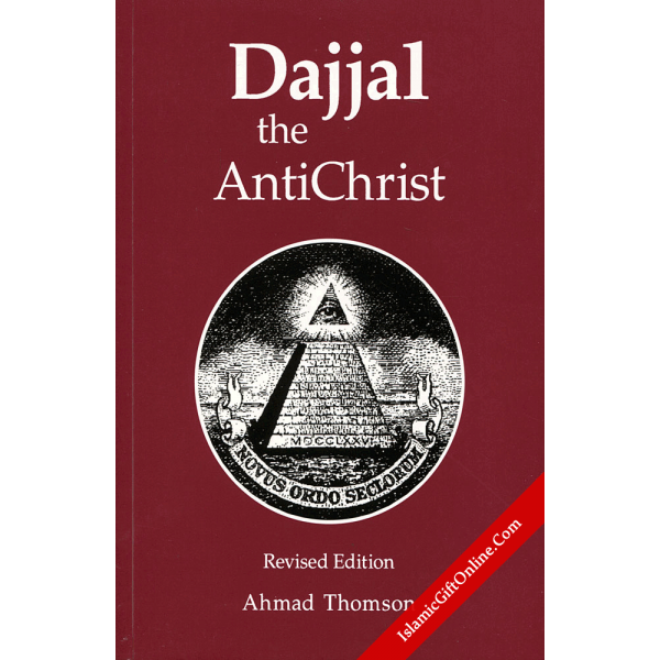 Dajjal: The AntiChrist