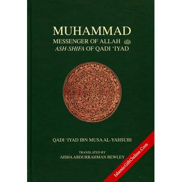 Muhammad Messenger of Allah - Ash Shifa of Qadi 'Iyad