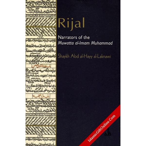 Rijal (Narrator of the Muwatta al-Imam Muhammad)