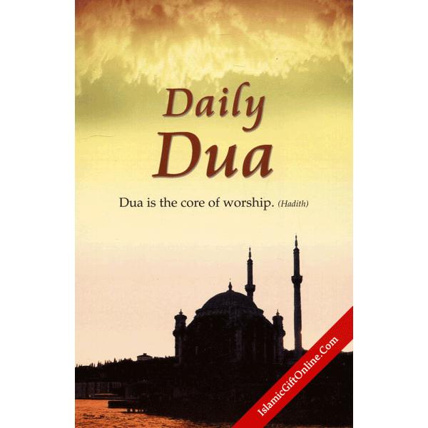Daily Dua (English-Arabic)