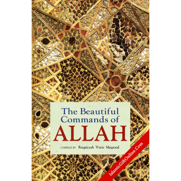 Beautiful Commands of Allah