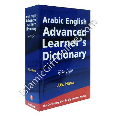 Arabic-English Dictionary