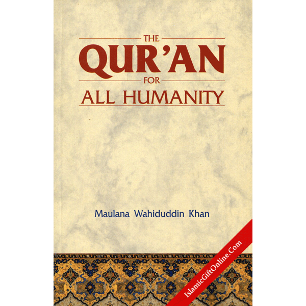 Quran for All Humanity