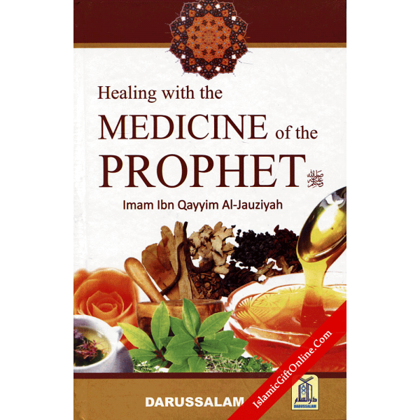 Healing With The Medicine Of The Prophet (Colorful Version)
