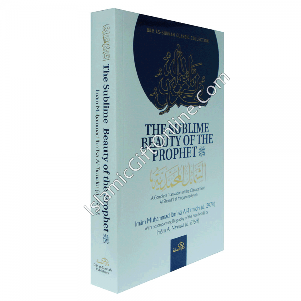 The Sublime Beauty of the Prophet