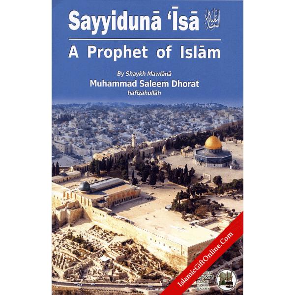 Sayyiduna Isa (A Prophet if Islam)