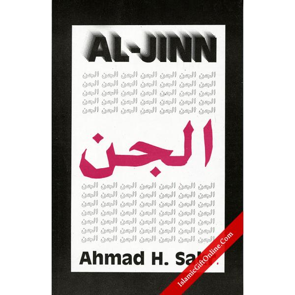 Al-Jinn