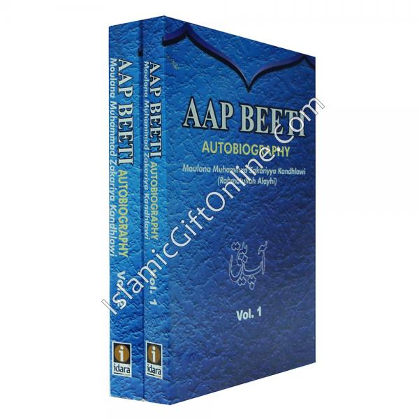Aap Beti - Autobiography of Maulana Muhammad Zakariyya Kandhlawi - 2 Vols.