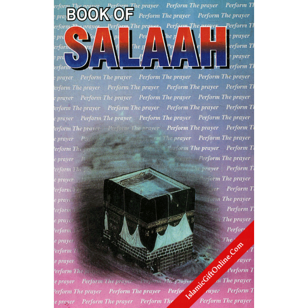 Book of Salaah