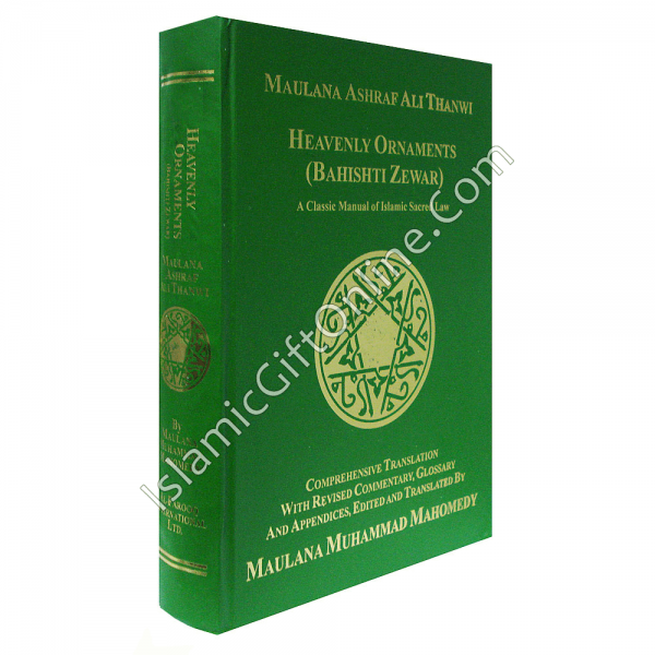 Heavenly Ornaments (Bahishti Zewar) - English