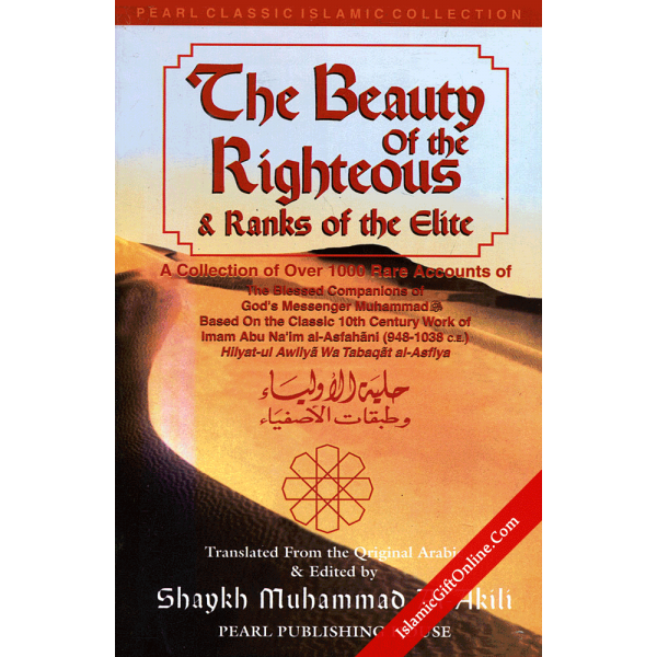 The Beauty of the Righteous & Ranks of Elite
