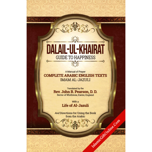 Dalail-Ul-Khairat (Guide to Happiness)
