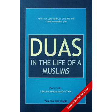 Duas In The Life Of A Muslims