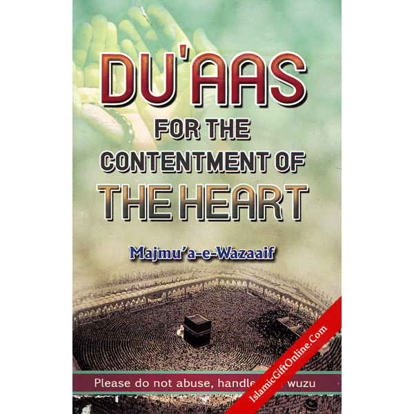 Du'aas For The Contentment of the Heart (Majmu'a-e-Wazaaif)