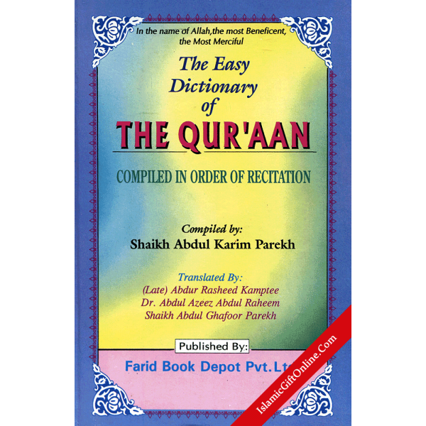 Complete Easy Dictionary of Qur'an