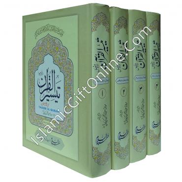 Taiseer-ul-Quran (4 Vol. Set) - URDU