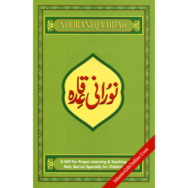 Noorani Qaaidah - Medium
