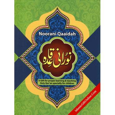 Noorani Qaaidah - Large
