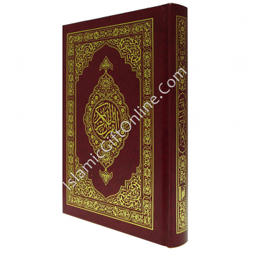 Holy Qur'an Medium Size (15 Lines) - Ref. 23