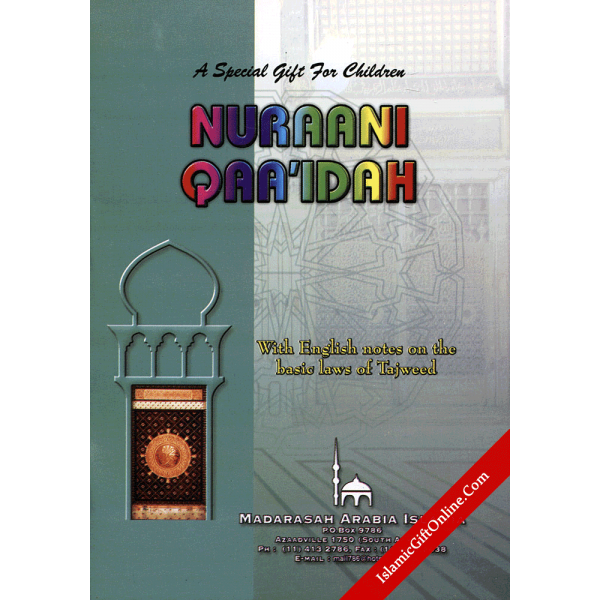 Noorani Qaaidah - A Special gift for Childers