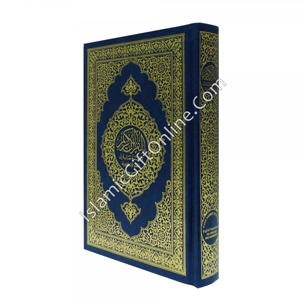The Noble Quran - English Translation of the Meanings and Commentary