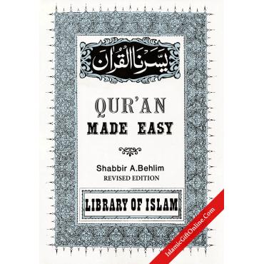 Quran Made Easy - Yassarnal Quran