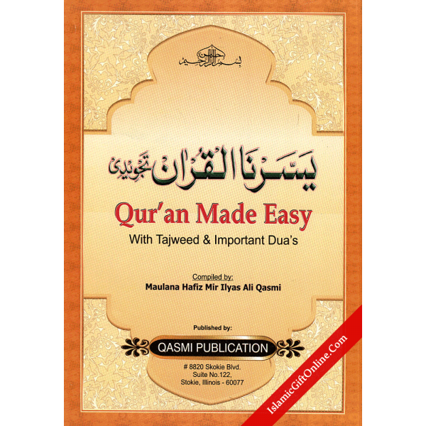 Quran Made Easy with Tajweed & Important Dua's
