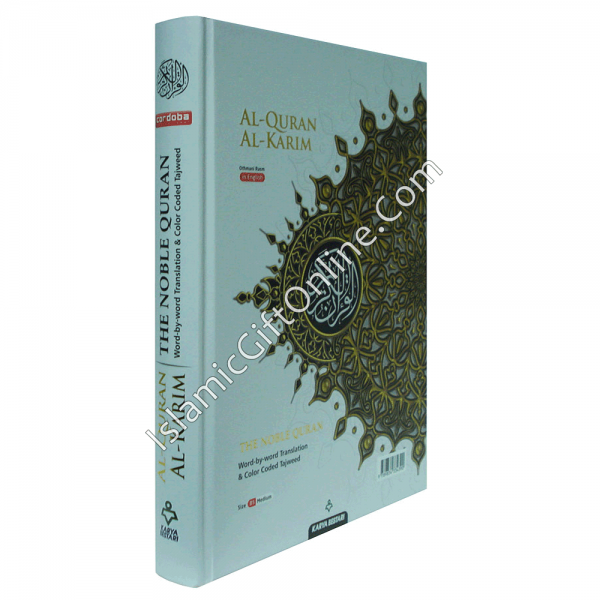The Noble Qur'an (Al Quran Al Karim) Word By Word Translation with Color Coded Tajweed - Medium Size